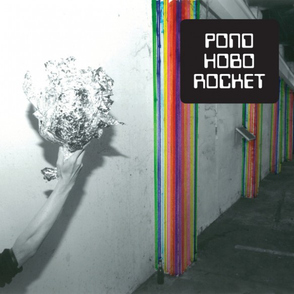 hoborocket-pond