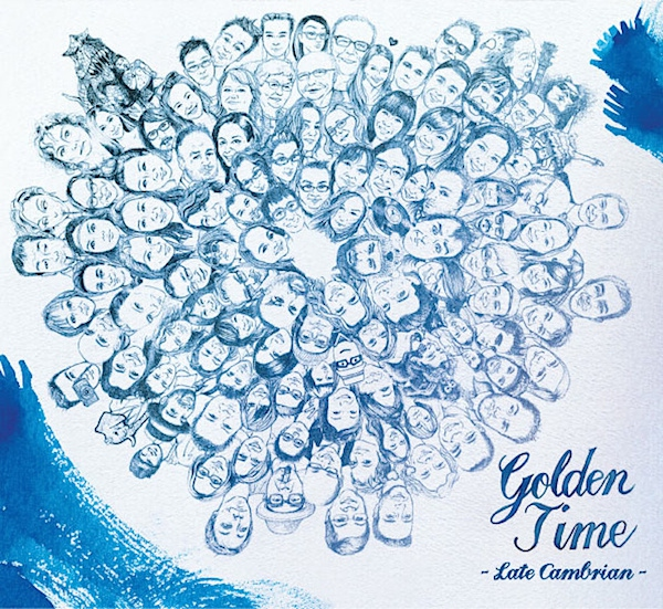 latecambrian-golden-time
